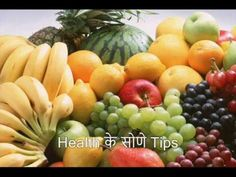 मधुमेह और डायबिटीज टिप्स -  Breakfast Tips for Diabetes Patients in Hindi - WATCH VIDEO HERE -> http://bestdiabetes.solutions/%e0%a4%ae%e0%a4%a7%e0%a5%81%e0%a4%ae%e0%a5%87%e0%a4%b9-%e0%a4%94%e0%a4%b0-%e0%a4%a1%e0%a4%be%e0%a4%af%e0%a4%ac%e0%a4%bf%e0%a4%9f%e0%a5%80%e0%a4%9c-%e0%a4%9f%e0%a4%bf%e0%a4%aa%e0%a5%8d%e0%a4%b8-brea/      Why diabetes has NOTHING to do with blood sugar  *** best breakfast for diabetic patients ***  Video credit
