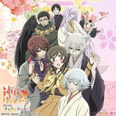 kamisama hajimemashita anime wallpaper - Google Search