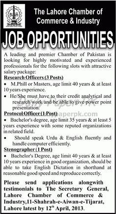 Job Opportunities In The Lahore Chamber of Commerce & Industry Lahore  For Job details and how to apply:  http://www.dailypaperpk.com/jobs/184743/job-opportunities-lahore-chamber-commerce-industry-lahore