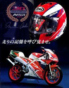 ARAI RX-7X NSR250 30 YEARS EDITION Arai Helmets, Beautiful Roads, Cafe Racer, Motogp, 30 Years, Motorbikes, Devil, Ninja, Motorcycles