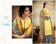 latest wholesale supplier's collection of gorgeous yellow and light blue #salwar #kameez #online #shopping