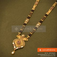 Mangalsutra, a symbol of love & promise. Gold Mangalsutra Designs, Gold Earrings Designs, Gold Jewellery Design, Gold Jewelry, Beaded Jewelry, Jewelery, Gold Necklace, Indian Wedding Jewelry, Bridal Jewelry
