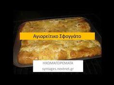 Αγιορείτικο Σφογγάτο - ηχωμαγειρέματα - YouTube Banana Bread, French Toast, Cooking Recipes, Breakfast, Desserts, Food, Morning Coffee, Tailgate Desserts, Deserts