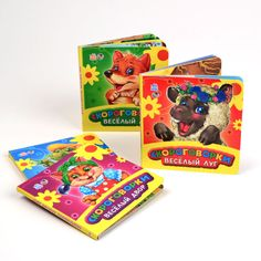 Russian Тongue Тwisters for Kids Book Set