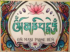 Om Mani Padme Hum by recreationalwrapping on Etsy, $10.00