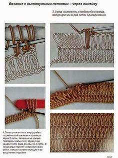Fada do Crochet: BLUSA LAÇADAS COM REGUA