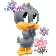 Bilderwelten Baby Looney Tunes Baby Duffy Duck mit Blumen x 80 cm) - Galaxus Cute Cartoon Pictures, Cartoon Pics, Cute Images, Cute Pictures, Disney Drawings, Cartoon Drawings, Cute Drawings, Cute Disney, Baby Disney
