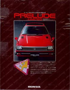 Honda Prelude Mk1 Limited Japan Brochure 1981