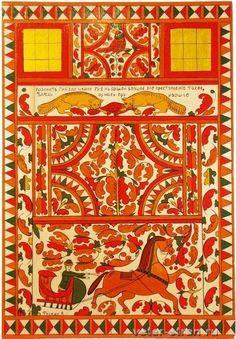 северные росписи