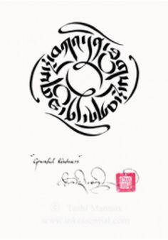 impermanence tibetan calligraphy buddha wise 1 pinterest calligraphy. Black Bedroom Furniture Sets. Home Design Ideas