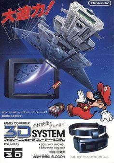 Famicom 3D System #nintendo #famicom
