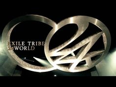 EXILE TRIBE [24WORLD]