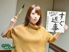 Hashimoto Nanami, University Of Kent, Girl M, Graphic Sweatshirt, Japan, T Shirts For Women, Diva, Celebrities, Photography