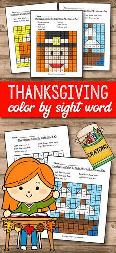 Thanksgiving Color By Sight Word - Thanksgiving Activities for Kindergarten Printables is fun with these preschool, kindergarten and first grade color by sight word games. These worksheets are a great addition to your math and literacy centers. Your students will enjoy these color by sight word games pages that you can add to morning work and even homework. #Thanksgiving  #activities #coloring #pages #sightwords #kindergarten #students #literacycenters #commoncores