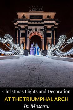 Christmas Cards from Europe: 12 Cities to Make Your Heart Feel Light | Christmas lights and decoration at the Triumphal Arch in Moscow. Photograph, iStock Photos. #anncavittfisher #travel #travelblogger #Europe #Moscow