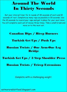 Around the World In Thirty Seconds. HIIT Workout. Total Body with focus on Arms