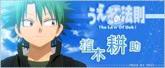 Kosuke ueki / la ley de ueki plus