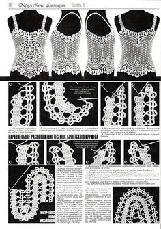 irish crochet motifs Photo from album 133 on , . Gilet Crochet, Knit Or Crochet, Crochet Motif, Crochet Designs, Crochet Flowers, Bruges Lace, Russian Crochet, Irish Crochet, Crochet Chart