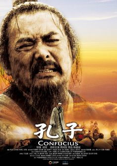 Movie Dedicated to Confucius life .
