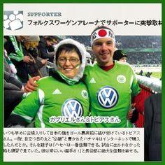 Gabriele @block3_gabi Instagram photos | Websta (Webstagram) Instagram Images, Japan, Baseball Cards, Photo And Video, Videos, Photos, Vfl Wolfsburg, Football Soccer, Pictures