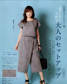 Japanese Sewing Patterns, Ladies Boutique, Chic, Boutiques, Pants, Blog, Fashion, Patrones, Sewing