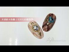 凝膠彩繪-土耳其石紋路畫法 - YouTube