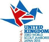 23rd World Scout Jamboree - apply to be part of the service team!