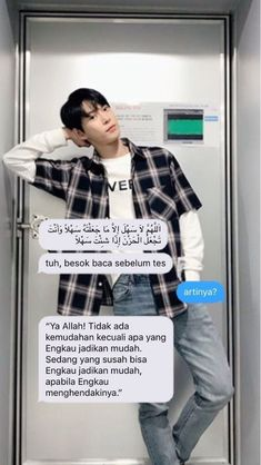 Reminder Quotes, Self Reminder, Mood Quotes, Study Motivation Quotes, Study Quotes, Islamic Inspirational Quotes, Motivational Quotes, Positive Quotes, Nct 127