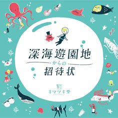 Banner Design, Layout Design, Web Design, Logo Design, Typo Logo, Typography, Japan Graphic Design, Japanese Design, Social Media Design