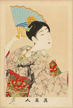 Yoshu Chikanobu (楊洲周延) 1838-1912, Japanese Artist, 橋本周延 豊原周延