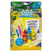 Crayola® Marker Maker - Refill Pack