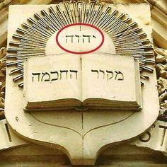 Waitaki Boys High School crest  #Tetragrammaton  #Jehovah #Yahweh #Godsname #DivineName #Bible #Love