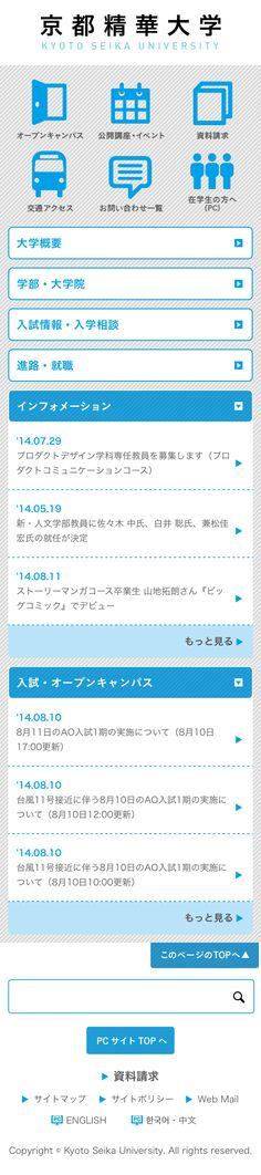 http://www.kyoto-seika.ac.jp/