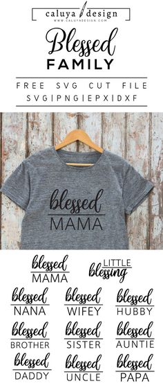 FREE blessed mama & family SVG cut file, Printable vector clip art download. Free printable clip art blessed mom. Compatible with Cameo Silhouette, Cricut explore and other major cutting machines. free for personal use, only $3 for commercial use. Perfect for DIY craft project with Cricut & Cameo Silhouette, card making, scrapbooking, making planner stickers, making vinyl decals, decorating t-shirts with HTV and more! Free SVG cut file, free family SVG cut file blessed mama, blessed daddy