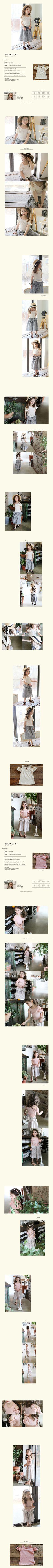 FLO - Korean Children Fashion - #Kfashion4kids - Bianco Tee