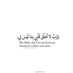 يا رب لا تعلق قلبي بما ليس لي