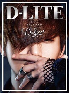 Big Bang's Daesung reveals album jacket photos and track list for Japanese release 'D'slove'