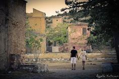 walk with me...  www.katsimani.gr