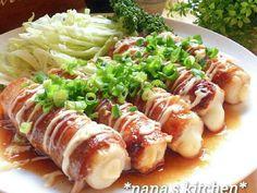 チーズIN肉巻きちくわのスタミナマヨ照りの画像