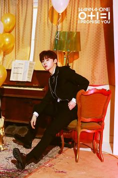 Minhyun Wanna One I promise you Night version photoshoot Jinyoung, Minhyuk, Bae, Ong Seung Woo, Nu Est Minhyun, Produce 101 Season 2, Fandom, I Promise You, Kim Jaehwan