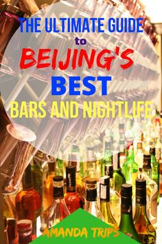 Everyone needs to let loose and drink sometimes! Get a Beijing expat's ultimate guide to all the best places to party down and drink up. China Travel Guide, Asia Travel, Visit China, Virtual Travel, Top Travel Destinations, City Break, What To Pack, Travel Images, Cool Bars