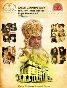 Morning doxology by Pope Shenouda-نسجد للثالوث بصوت البابا شنودة-Bekhit ...