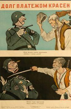 Carteles soviéticos de la Segunda Guerra Mundial Communist Propaganda, Propaganda Art, Vintage Ads, Vintage Posters, Historic Posters, Sun Tzu, Soviet Art, Military Photos, History Memes