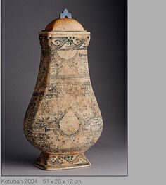 Avital Sheffer The shape of this jar is glorious!