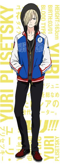 """Yuri Plisetsky, a 15-year-old Russian figure skater and a teammate to Victor Nikiforov who has won three consecutive junior world championships. Due to his blunt and harsh personality, he is nicknamed """"Russian Punk"""" , but is also known as the """"Russian Fairy"""" because of his good looks. He won first place the junior circuit during the year Yuri K. lost in the Grand Prix Finale and is now preparing to skate in the senior circuit."""