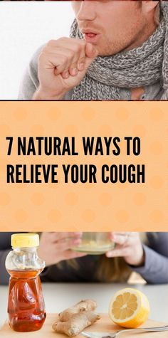 7 Natural Ways To Relieve Your Cough Health And Fitness Expo, Health And Fitness Articles, Health Tips For Women, Wellness Fitness, Health And Beauty Tips, Fitness Diet, Natural Health Tips, Natural Health Remedies, Herbal Remedies