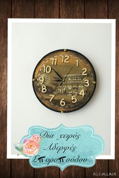 Wall clock by Aderfes Spyropoulou