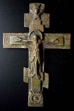 Наперсные кресты
