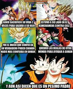 No pos Dinosau-. Momoz :V Vamoh a reilno un rato # Humor # amreading # books # wattpad Anime Meme, Otaku Anime, Manga Anime, Anime Art, Ghost Raider, Goku And Gohan, Goku And Chichi, Dragon City, Shadow The Hedgehog