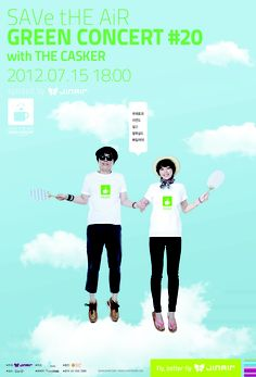 GREEN CONCERT #20 with THE CASKER (July 15, 2012)   #JinAir #jinair #SAVetHEAiR
